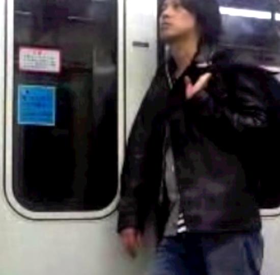 Train 1038