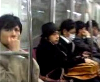 Train 1126