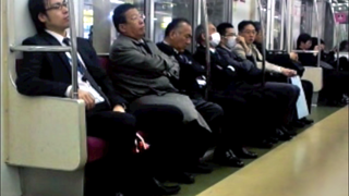 Train 1092